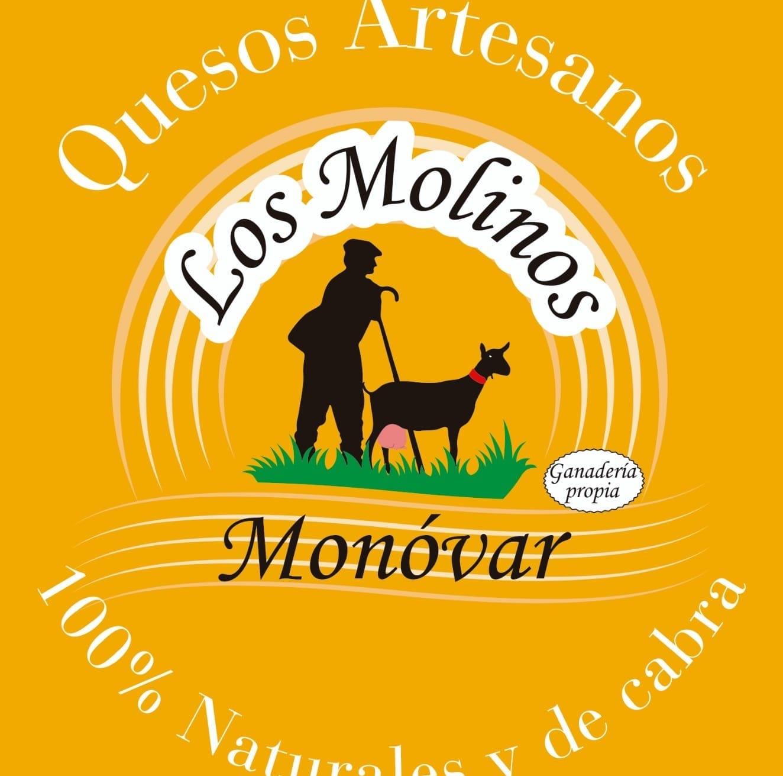Queseria Los Molinos Logo