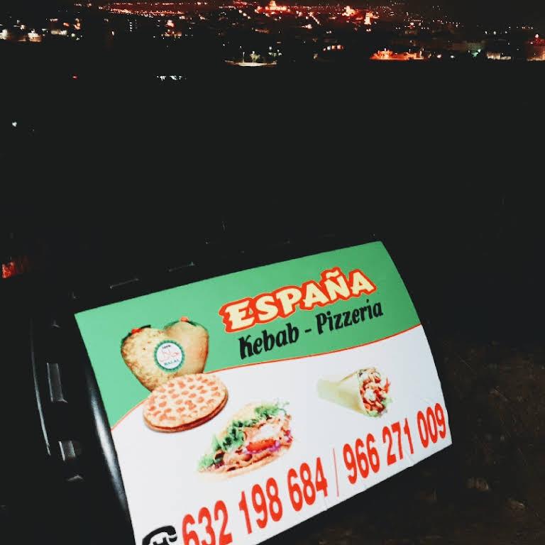 España Doner Turco  Logo