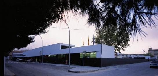 School San Anton Logo