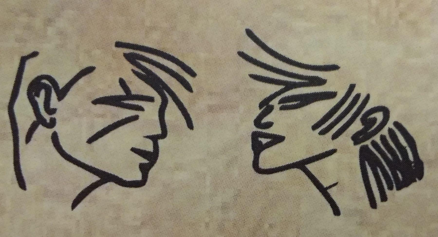 Peluquería Mejias Logo
